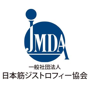 日本筋ジストロフィー協会
